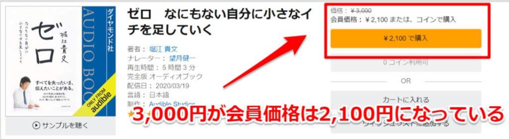 堀江貴文の本