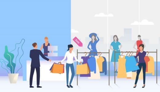 Amazonのお得情報/ギフト券ネット初回購入キャンペーン