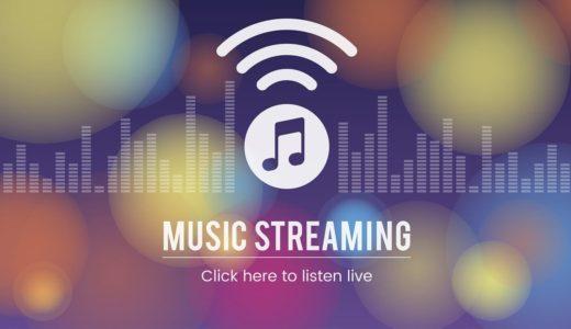 Amazon Music Unlimitedってどうなの?4社比較