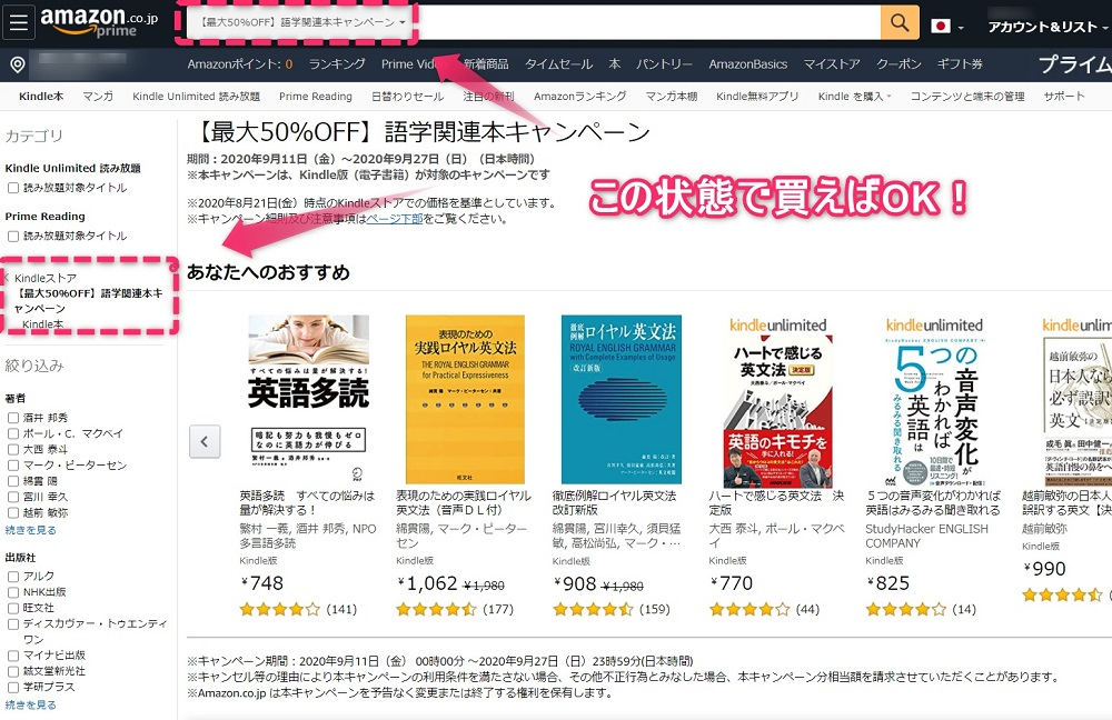 indle【最大50%OFF】語学関連本キャンペーン