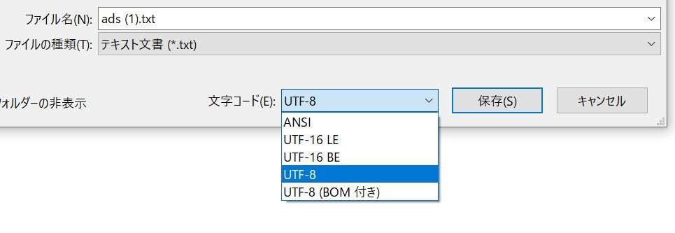 ISO-8859-1″ は誤った文字コードです。utf-8で作成してください